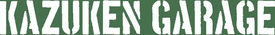 アメガレの先駆けKAZUKEN|KAZUKEN